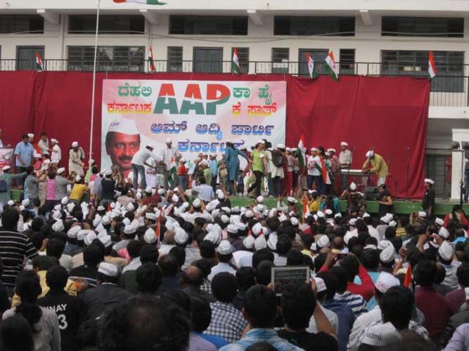 Launch_AAP_Karnataka (2)