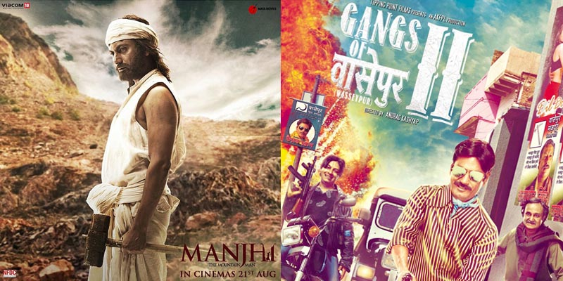 bollywood Nawazuddin Siddiqui Gangs Of Wasseypur 2 and Manjhi
